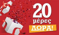 Γιορτάζουμε τα 20 χρόνια μας και σας καλούμε να γιορτάσετε μαζί μας σε ένα 20ήμερο μαστορεματικό πάρτυ γεμάτο πλούσια δώρα συνολικής αξίας πάνω από 3.500€!