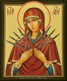 Catholic Art, Religious Art, Spade Tattoo, Blessed Mother Mary, Byzantine Art, Orthodox Icons, Kirchen, Our Lady, Madonna