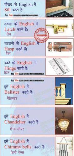 English Opposite Words, Interesting English Words, Teaching English Grammar, English Writing Skills, English Language Learning, Learn English Words, English Verbs, English Phrases, English Transition Words