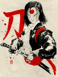 Katana - Suicide Squad on Behance