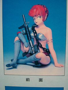 rumic-world: A Benten model kit from the 80's. -Rumic World