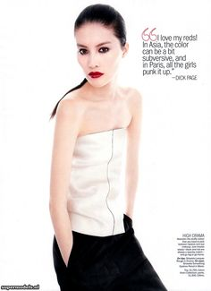 Sui He in 'Spring Forward' - Photographed by Alex Cayley (Marie-Claire US March 2013)    Complete shoot after the click...