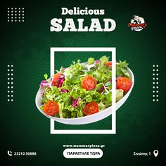 για να συνδυάσεις το αγαπημένο σου Mammas πιάτο‼️ Μην αργείς! Μπες τώρα στο📲 www.mammaspizza.gr! #serres #salads #pizza #mammaspizza Pizza