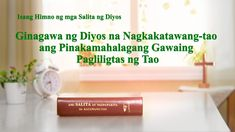 Ginagawa ng Diyos na Nagkakatawang-tao ang Pinakamahalagang Gawaing Pagl. Christian Music Videos, Christian Movies, Praise And Worship Songs, Praise God, Bible Lessons For Kids, Bible For Kids, The Bible Movie, My Salvation, Tagalog