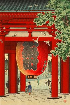 """Japanese Art Print """"Nio Gate at Asakusa"""" by Tsuchiya Koitsu. Shin Hanga and Art Reproductions http://www.amazon.com/dp/B012334N7C/ref=cm_sw_r_pi_dp_lpWvwb1F5WSD9"""