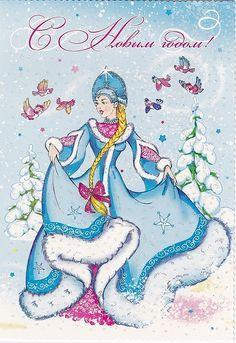 Мобильный LiveInternet Новогодние открытки - Снегурочка   koteroza - Дневник koteroza  