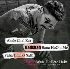 whatsapp dp in urdu