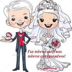 Wedding Card Design, Wedding Art, Wedding Couples, Wedding Couple Cartoon, Anime Muslim, Wedding Gift Boxes, Couple Illustration, Bride Accessories, Floral Wedding Invitations