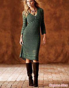 Каталожное платье.