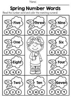 Letter M Discover Spring Math Activities (Kindergarten) Distance Learning Spring Number Words >> Fun and engaging activity to teach recognition of numbers words. Number Words Worksheets, Preschool Number Worksheets, English Worksheets For Kids, Numbers Kindergarten, Kindergarten Math Activities, Math Numbers, Preschool Math, Teaching Numbers, Tracing Worksheets