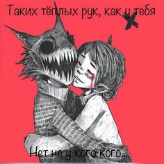 Befriend your demons Arte Horror, Horror Art, We All Mad Here, Art Sketches, Art Drawings, Oc Manga, Vent Art, Art Et Illustration, Creepy Art