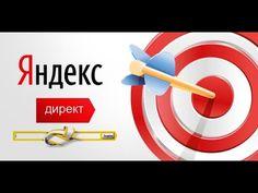 Настройка Яндекс Директ в кризис  Что нового и что с этим делать