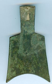 Sloping Shoulder money Pointed shoulder spades: This type of spade has pointed shoulders and feet, and a long hollow handle. There are three parallel lines on the obverse and reverse, and occasionally inscriptions. They are found in N.E. Henan and in Shanxi, territory of the Duchy of Jin, later to become Zhao. They are held to be somewhat later in date than the square shouldered spades. Their shape seems to be designed for ease of tying together in bundles, rather than developed from any…