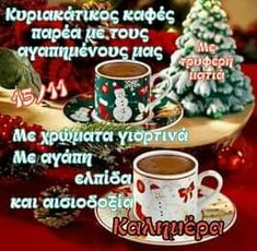 Morning Prayer Quotes, Morning Prayers, Good Morning, Mugs, Tableware, Noel, Buen Dia, Dinnerware, Bonjour