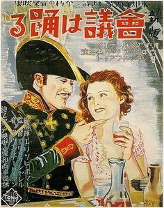 「Der Kongress Tanzt (1931)」の画像検索結果