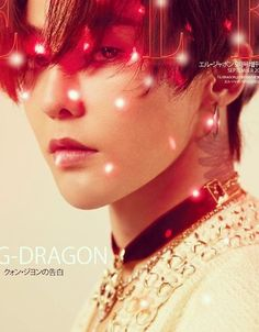 Red GD