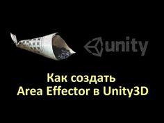(22) Как сделать Area Effector в Unity 3D [ThrillaBit Cafe] - YouTube Unity, Youtube, Movies, Movie Posters, Films, Film Poster, Cinema, Movie, Film