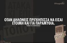 ΠΩΛΗΣΕΙΣ ΕΠΙΧΕΙΡΗΣΕΩΝ ΔΩΡΕΑΝ ΑΓΓΕΛΙΕΣ ΠΩΛΗΣΗΣ ΕΠΙΧΕΙΡΗΣΗΣ BUSINESS FOR SALE FREE OF CHARGE PUBLICATION www.BusinessBuySell.gr