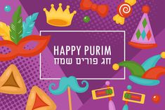 Book Of Esther, Happy Purim, English To Hebrew, Learn Hebrew, Judaism, Enemies, The Book, Persian, Celebration