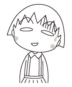 Chibi Maruko Chan Stickers by Nippon Animation. Chibi Maruko Chan Stickers is free to use. Chibi Maruko Chan Stickers is funny, cute.