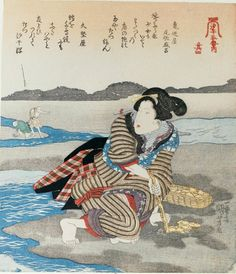 from the series Five Pictures of Low Tide, Utagawa Kuniyoshi, late Cleveland Museum of Art: Japanese Art Size: Sheet: x cm x 7 in. Japanese Prints, Japanese Art, Japanese Woodcut, Kuniyoshi, Japanese Illustration, Cleveland Museum Of Art, Japanese Painting, Print Artist, Woodblock Print