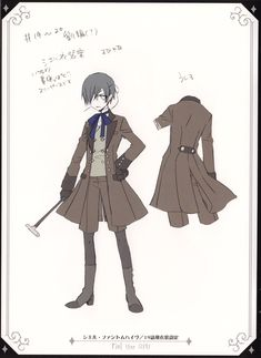 Ciel Phantomhive - Casual Brown Outfit