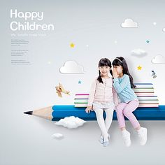 어린이 교육 - 클립아트코리아 :: 통로이미지(주) Creative Poster Design, Ads Creative, Creative Posters, Creative Advertising, Graphic Design Posters, Advertising Design, School Advertising, Kids Graphics, Wordpress Theme Design