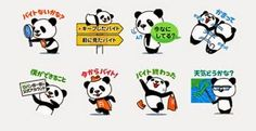 japanese facebook stickers