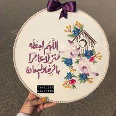 Hand Embroidery Patterns Flowers, Hand Embroidery Projects, Hand Embroidery Videos, Hand Embroidery Designs, Flower Patterns, Graduation Drawing, Hoop, Crochet, Handmade