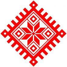 Traditional Kilim Motifs Serbian Patterns Pinterest