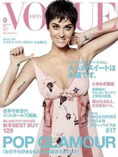 Vogue Japan: Katy Perry.