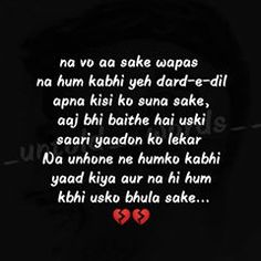 Untold words (@_untold__words__) • Instagram photos and videos Heart Touching Shayari, Love Quotes, Cards Against Humanity, Photo And Video, Words, Videos, Photos, Instagram, Qoutes Of Love