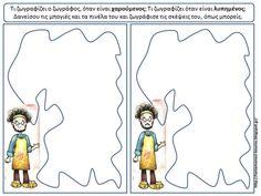 Kindergarten, Teaching, Education, Blog, Fictional Characters, Image, Counselling, Kinder Garden, Kindergartens