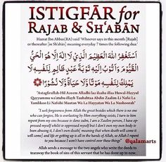 Special du'a to ask for forgiveness during the month of Rajjab and Shabaan Istighfaar for Rajjab Shabaan #Rajjab #Shabaan