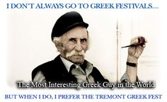 Tremont Greek Festival ~ May 25 - 28 ~ Temont Neighborhood ~ Cleveland, Ohio