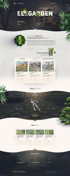Land E on Behance Layout Site, Page Layout Design, Graphisches Design, Website Design Layout, Web Ui Design, Website Design Inspiration, Web Layout, Flat Design, Webpage Layout