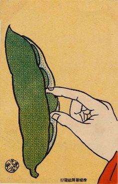 Picking Peas (Shinmame) from Ehagaki sekai by Takasago Dayu, 1907.