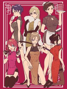 Mystic Messenger, Anime Characters, Fictional Characters, Bungou Stray Dogs, Fujoshi, Best Memories, Female Bodies, Character Art, Fantasy Art