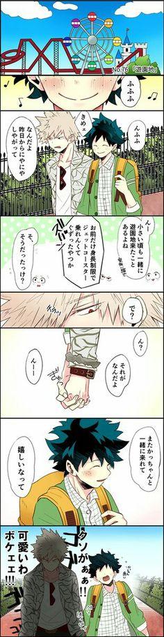 KatsuDeku / Bakugou Katsuki / Midoriya Izuku / Boku no hero académia