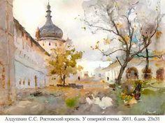 http://www.zolotoyplyos.ru/Images/aldushkin/46big.jpg