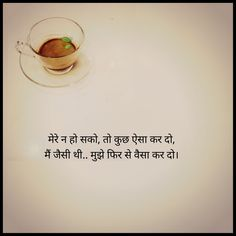 Har lamha tu ,har soch me tu hi tu Kaise batau ,Har Saans ka Pran tu Hindi Shayari Inspirational, Hindi Quotes, Quotations, Bae Quotes, Crush Quotes, People Quotes, Poetry Quotes, Words Quotes, Shayari Song