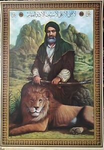 imam Ali a. Islamic Images, Islamic Pictures, Islamic Art, Religious Icons, Religious Art, Mola Ali, Shia Islam, Les Religions, Iranian Art