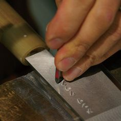 Got Saiful a knife with his name engraved on it. Kyoto Day Trip, Kyoto Travel Guide, Japan Garden, Japanese Painting, Japan Art, Japanese Artists, Knifes, Japanese Culture, Cutlery