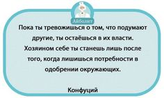 Конфуций http://to-name.ru/biography/konfucij.htm