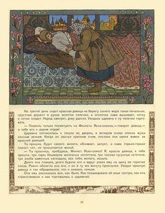 "Illustration for the Russian Fairy Story ""Feather Of Finist Falcon"" Иллюстрация к сказке ""Перышко Финиста Ясна Сокола"" Artist: Ivan Bilibin"