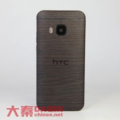 Making natural wood grain skins for HTC One M9 by Daqin machines. It can make such skin for Any brand or model of mobile phone in the world!