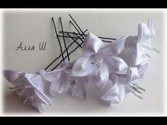МК Лилия из ленты, праздничные шпильки для волос. - YouTube