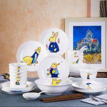 52pcs \ set encantador dos desenhos animados louça de porcelana jogo de jantar pratos de cerâmica louça de porcelana de ossos jogo de jantar de família nova casa presentes(China)