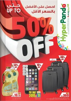 "Hyperpanda Promo Sale up to 50% Off      Promo valid from 16th October till 26th October, 2016       (adsbygoogle = window.adsbygoogle || []).push();           (function(d) {         var params =         {             id: ""521ae64a-70a7-4357-bc1f-704d66f697f0"",             d:  ""ZGlzY291bnRzYWxlcy5hZQ=="",             wid:... #Hyperpanda #Clothing #Electronics #Fashion #Food/Grocery #Household #HyperPanda #UAEdeals #DubaiOffers #OffersUAE #DiscountSalesUAE #DubaiDeals #Dubai"