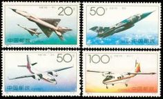 China Stamps - 1996-9 , Scott 2661-64 Chinese Aircraft, MNH, F-VF by Great Wall Bookstore, Las Vegas. $2.50. From 1909 when Feng Ru, an overseas Chinese staying in the United States, successfully launched the trial flight of China's first plane, to 1949, when the People's Republic of China was founded, China did not set up its aviation industry. The world situation and the needs of the national defense prompted the New China to set up its Aviation Industry Bureau on April 17...